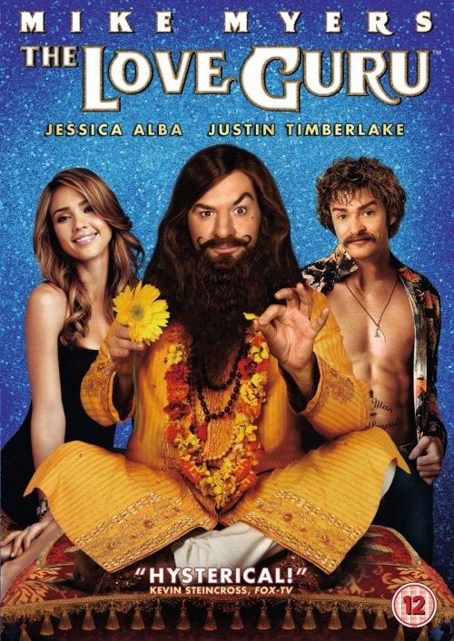 seks-guru-onlayn-film