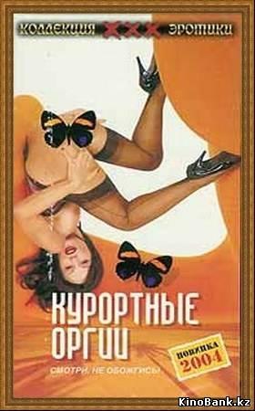 Лучшие эротические фильмы смотреть онлайн,эротика онлайн ...